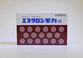 【第3類医薬品】エスタロンモカ錠 24錠 ×2 | エスエス製薬 | 眠気防止剤 - Amazon